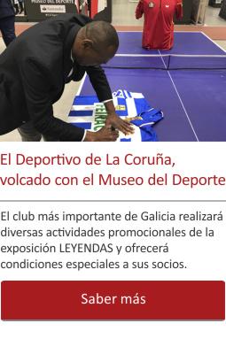 El Deportivo de La Coruña, volcado con el Museo del Deporte