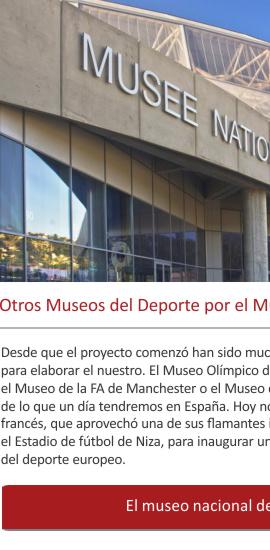 Otros Museos del Deporte por el Mundo que nos sirven de inspiración