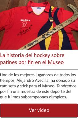 La historia del hockey sobre patines por fin al Museo