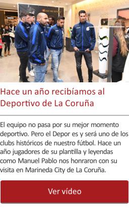 Hace un año recibíamos al Deportivo de La Coruña