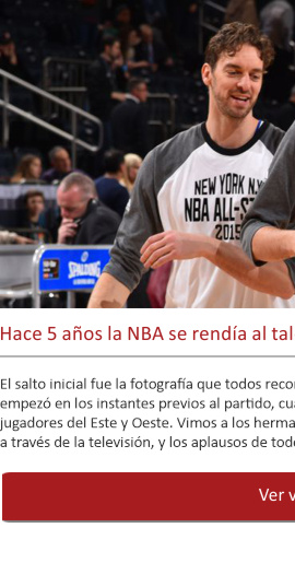 Hace 5 años la NBA se rendía al talento de los deportistas españoles