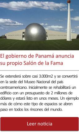 El gobierno de Panamá anuncia que  tendrá su propio Salón de la Fama