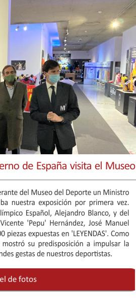 El ministro de Cultura del Gobierno de España visita el Museo