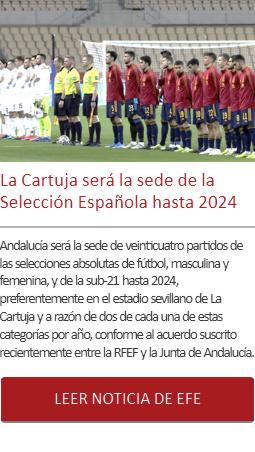 La Cartuja, recinto de grandes gestas del deporte español