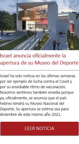 Israel anuncia oficialmente la apertura de su Museo del Deporte