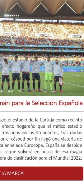 La Cartuja finalmente fue talismán para la Selección Española