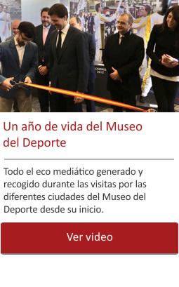 Se cumplió el primer año de actividad del Museo del Deporte.